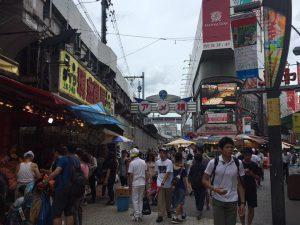 Góc nhìn phía đầu chợ