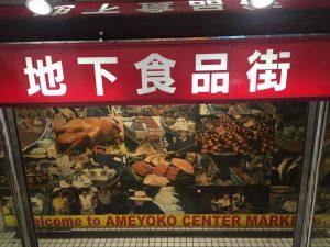 Chợ thực phẩm Ameyoko dưới lòng đất