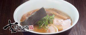 Ramen Shina Soba