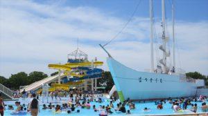 Bể bơi Kawagoe