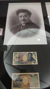 Bản vẽ đầu tiên của 1 tờ tiền