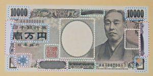 Tờ tiền 10000 Yên Nhật Bản