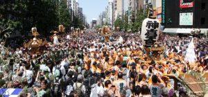 Lễ hội Kanda