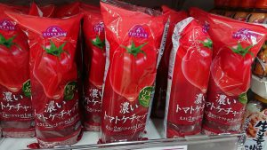 Tương cà chua tại siêu thị Aeon