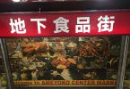 Chợ trời Nhật Bản - Ueno và khu phố Ameyoko